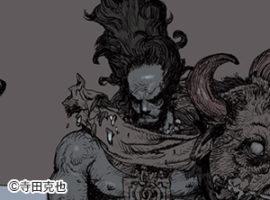 月読日記 Vol.2
