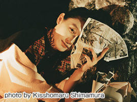 IKI NO SHIMA TREASURE