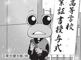壱岐んモン Vol.3