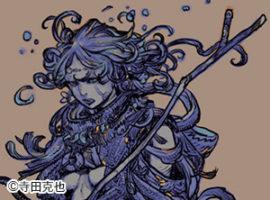 月読日記 Vol.3